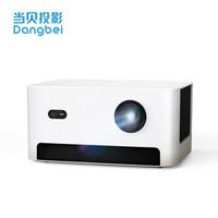 当贝投影 D3X 高清家用投影仪投影机(0.33