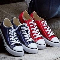 VANCL 凡客诚品 1088867 中性款帆布鞋
