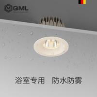 QML 射灯防水高显色家用客厅COB筒灯防眩光射灯LED天花灯嵌入式无边框牛眼灯 开孔7.5-8cm 12w 暖光3000k