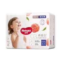 88VIP:HUGGIES 好奇 铂金装 婴儿成长裤 XXXL26 *3件