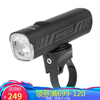 迈极炫自行车灯前灯充放一体车灯川藏防水长续航骑行800流明1200 RN900-900流明