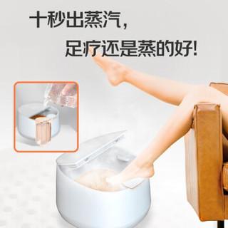 左点小仙智能足蒸器 家用按摩蒸汽泡脚桶 足浴器洗脚盆 泡脚机深桶熏蒸按摩神器 智能加热足疗机 智能蒸汽足浴盆-象牙白
