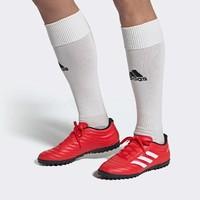 双11预售:adidas 阿迪达斯 COPA 20.4 TF 男款足球训练鞋