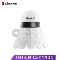 新品发售:Kingston 金士顿 64GB USB3.2 Gen1 U盘 DTBMTA 羽毛球限量版