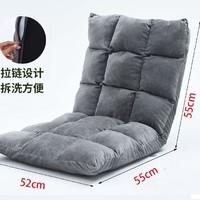 OLOEY 可折叠懒人沙发 18格深灰色