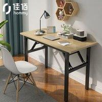 佳佰 简易折叠电脑桌 120*60*75cm