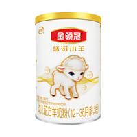 yili 伊利 金领冠 悠滋小羊幼儿配方羊奶粉3段 130g +凑单品