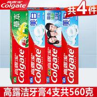 聚划算百亿补贴:Colgate 高露洁 口气清新牙膏 140g*4支