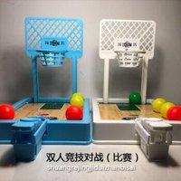 移动专享:嗨拼彩 双人竞技篮球套餐8球 白蓝