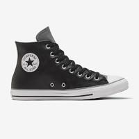 双11预售:CONVERSE 匡威 All Star 168538C 男女款撞色皮革休闲鞋