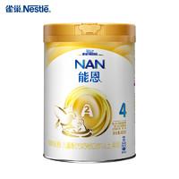 Nestlé 雀巢 能恩 儿童配方奶粉 4段 900g