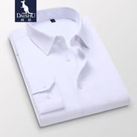 DaiShu 袋鼠 1135618A 男士正装商务休闲衬衫