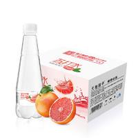 天地精华西柚味苏打水饮料410ml*15瓶无糖无汽碱性水整箱包邮