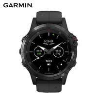 佳明(GARMIN)户外手表Fenix5Plus黑色aDLC蓝宝石镜面 心率音乐支付跑步三星定位北斗心率地图导航手表