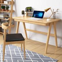 一米色彩 实木书桌1m+牛角椅组合