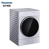 新品发售:Panasonic 松下 NH-9098V 热泵式烘干机 9KG