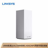双11预售、新品发售:LINKSYS 领势 VELOP MX4200 WiFi6 三频无线路由器