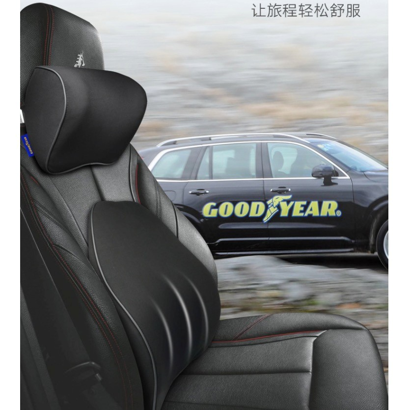 Goodyear 固特异 G90 太空记忆棉头枕+腰靠