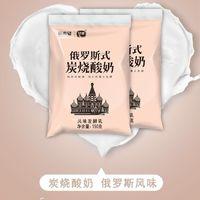 百亿补贴:新希望 琴牌 俄罗斯炭烧酸奶 150g*15袋