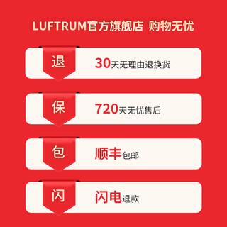 LUFTRUM 瑞际 FC600 家用空气净化器