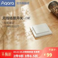 绿米Aqara X 品牌联名 吸顶灯(可调色温)led灯 支持苹果HomKit 全屋智能联动 六键-无线场景开关