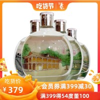 酒厂自营董酒遵义红色记忆礼盒54度118ml*4瓶纯粮固态
