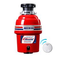 双11预售:BECBAS 贝克巴斯 食物垃圾处理器 E60