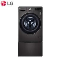 京东PLUS会员:LG 乐金 FLW13NWB 13.2KG 滚筒波轮二合一洗衣机 耀岩黑 +凑单品