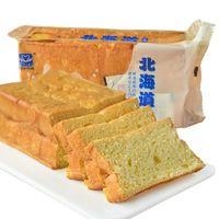 爱的传递 北海道日式手撕面包 180g*2袋