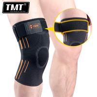 TMT护膝盖运动男女篮球跑步薄款夏季半月板损伤专业装备健身护具