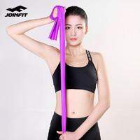 Joinfit瑜伽弹力带健身开背练肩膀拉力带男女翘臀拉伸带阻力带