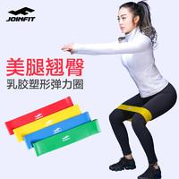 Joinfit瑜伽弹力带 健身女翘臀阻力带练臀部弹力圈男拉力带绳器材