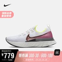 耐克 男子 NIKE REACT  RUN FK 跑步鞋 CD4371 CD4371-004 40