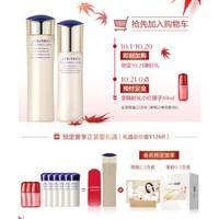 双11预售:SHISEIDO 资生堂 悦薇水乳套装(亮肤水150ml+乳液100ml+赠 红腰子10ml*3+亮肤水25ml*6)
