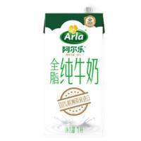 88VIP:Arla 阿尔乐 全脂纯牛奶 1L*5盒+ 阿尔乐 全脂牛奶 200ml*24盒*2件 +凑单品