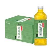 京东PLUS会员、限地区:康师傅 冷泡绿茶 350ml*15 *2件