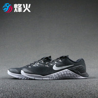 烽火体育 NIKE METCON 4 综合运动训练鞋 AH7453 924593 924593-001 1号LGZ仓现货 36