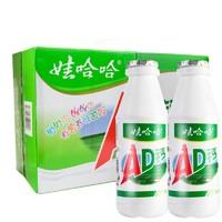 娃哈哈 AD钙奶  220g*24大瓶