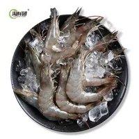 淘鲜团 国产 活冻盐池虾 20/25 净重490g *6件