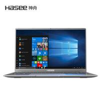 HASEE 神舟 优雅 X5-2021S5 15.6英寸笔记本电脑(i5-1135G7、16GB、512GB、72%色域)
