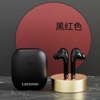 聚划算百亿补贴:Lenovo 联想 TC03 蓝牙耳机