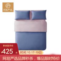 冷到搓手手…秋冬温暖家居好物选购指南,附12个质量优秀还打折的床上家纺推荐