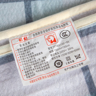彩虹电热毯双人双控(1.8米长-1.5米宽)(可定时)电褥子双人电暖毯一键除螨家用电热垫高温自动断电 TB104-Z(花色随机)