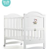 KUB 可优比 实木婴儿床