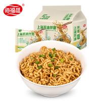 京东PLUS会员:海福盛 老上海葱油拌面 335g*5包 *2件