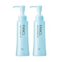 双11预售、88VIP:FANCL 芳珂无添加纳米净化卸妆油120ml 2瓶装