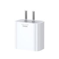 百亿补贴:REMAX 睿量  20W PD 苹果快充充电器