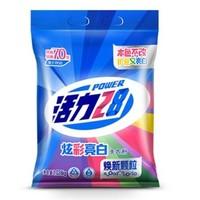活力28 炫彩亮白洗衣粉 1kg