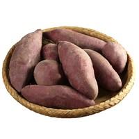 觅江鲜 沙地紫薯地瓜 5斤装
