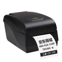 ARGOX 立象 OX-100 标签打印机